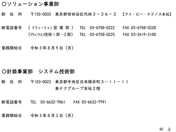 210719_1738__news